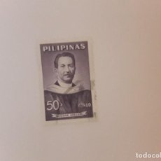 Sellos: FILIPINAS SELLO USADO. Lote 267762199
