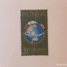 Sellos: FILIPINAS SELLO USADO. Lote 267762259