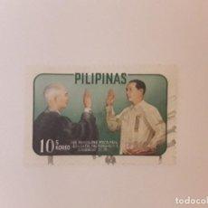 Sellos: FILIPINAS SELLO USADO. Lote 267762309
