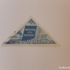 Francobolli: FILIPINAS SELLO USADO. Lote 267762319