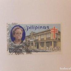 Sellos: FILIPINAS SELLO USADO. Lote 267762349