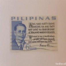 Sellos: FILIPINAS SELLO USADO. Lote 267762364