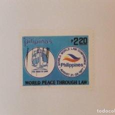 Francobolli: FILIPINAS SELLO USADO. Lote 267875879
