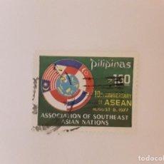 Francobolli: FILIPINAS SELLO USADO. Lote 267875899