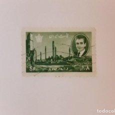 Francobolli: IRAN SELLO USADO. Lote 267876059