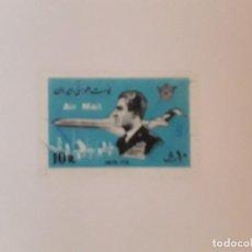 Francobolli: IRAN SELLO USADO. Lote 267876124