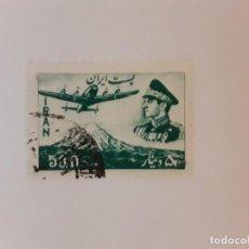 Francobolli: IRAN SELLO USADO. Lote 267876159