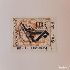 Francobolli: IRAN SELLO USADO. Lote 267876214