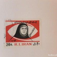 Francobolli: IRAN SELLO USADO. Lote 267876244