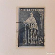 Selos: FILIPINAS SELLO USADO. Lote 270532878