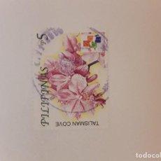 Selos: AÑO 2001 FILIPINAS SELLO USADO. Lote 272182018