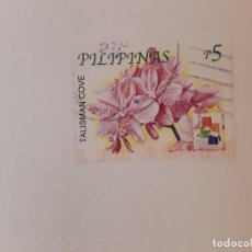 Selos: AÑO 2001 FILIPINAS SELLO USADO. Lote 272182073