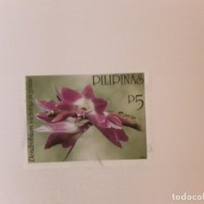 Selos: AÑO 2002 FILIPINAS SELLO USADO. Lote 272182328