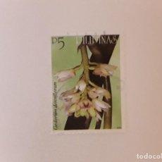 Selos: AÑO 2002 FILIPINAS SELLO USADO. Lote 272182388