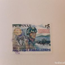 Selos: FILIPINAS SELLO USADO. Lote 272182668