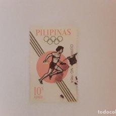 Selos: FILIPINAS SELLO USADO. Lote 272182688