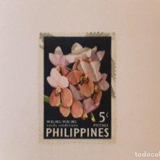 Selos: FILIPINAS SELLO USADO. Lote 272182718