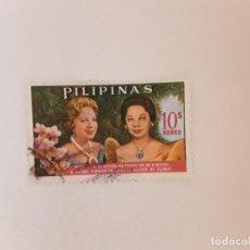 Selos: FILIPINAS SELLO USADO. Lote 272182773