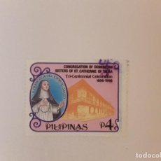 Selos: FILIPINAS SELLO USADO. Lote 272182813