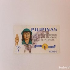 Selos: FILIPINAS SELLO USADO. Lote 272182818