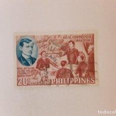 Selos: FILIPINAS SELLO USADO. Lote 273081093