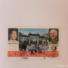 Selos: FILIPINAS SELLO USADO. Lote 273081113