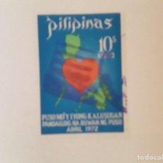Selos: FILIPINAS SELLO USADO. Lote 273081148