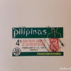 Selos: FILIPINAS SELLO USADO. Lote 273081773