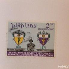 Selos: FILIPINAS SELLO USADO. Lote 273081788