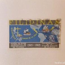 Selos: FILIPINAS SELLO USADO. Lote 273081828