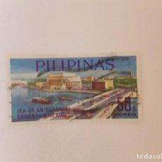 Selos: FILIPINAS SELLO USADO. Lote 273081853