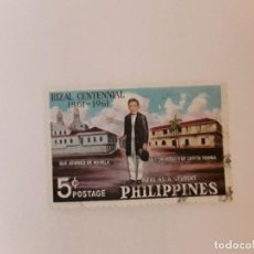 Selos: FILIPINAS SELLO USADO. Lote 273081893