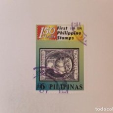 Selos: AÑO 2004 FILIPINAS SELLO USADO. Lote 273612163