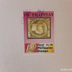 Selos: AÑO 2004 FILIPINAS SELLO USADO. Lote 273612168