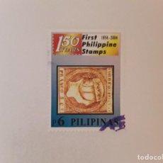 Selos: AÑO 2004 FILIPINAS SELLO USADO. Lote 273612203