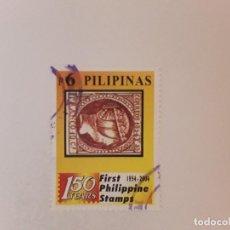 Selos: AÑO 2004 FILIPINAS SELLO USADO. Lote 273612218