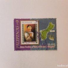 Selos: AÑO 2012 FILIPINAS SELLO USADO. Lote 273936933