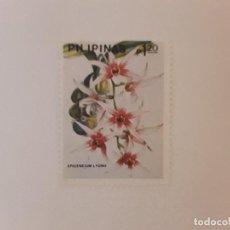 Selos: AÑO 2002 FILIPINAS SELLO USADO. Lote 275088353