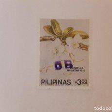 Selos: AÑO 2002 FILIPINAS SELLO USADO. Lote 275088368