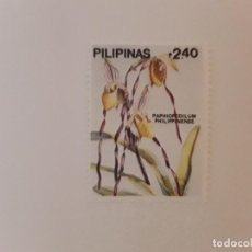 Selos: AÑO 2002 FILIPINAS SELLO USADO. Lote 275088388