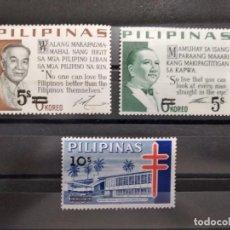 Sellos: SELLOS FILIPINAS AÑO 1968 SOBRECARGADOS.NUEVOS. Lote 275540788