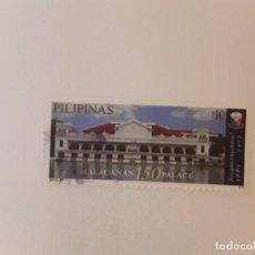 Selos: AÑO 2013 FILIPINAS SELLO USADO. Lote 275710098