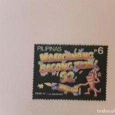 Selos: AÑO 1995 FILIPINAS SELLO USADO. Lote 275710143