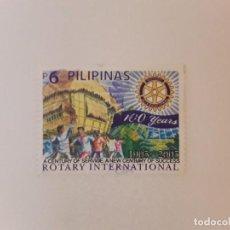Selos: AÑO 2005 FILIPINAS SELLO USADO. Lote 275710168