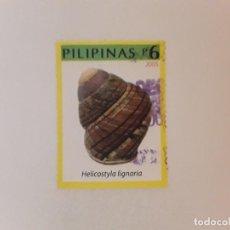 Selos: AÑO 2005 FILIPINAS SELLO USADO. Lote 275710853