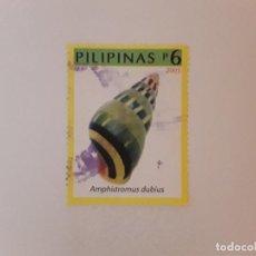 Selos: AÑO 2005 FILIPINAS SELLO USADO. Lote 275710873