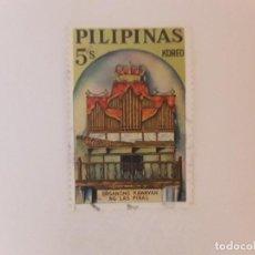 Sellos: FILIPINAS SELLO USADO. Lote 275710963