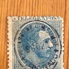 Sellos: FILIPINAS, ALFONSO XII, RECARGO DE CONSUMO, 1888-1889, YVERT & TELLIER 11, NUEVO. Lote 276632858