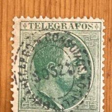 Sellos: FILIPINAS, ALFONSO XII, RECARGO DE CONSUMO, 1888-1889, YVERT & TELLIER 12, NUEVO. Lote 276633018