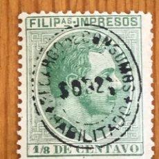 Sellos: FILIPINAS, ALFONSO XII, RECARGO DE CONSUMO, 1888-1889, YVERT & TELLIER 1, NUEVO. Lote 276633603